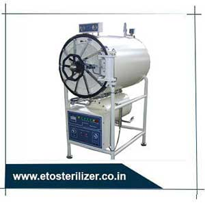 cylindrical steam sterilizer, Horizontal High Pressure Autoclave in India